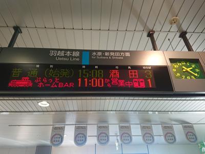 niitsu-201810-09.jpg