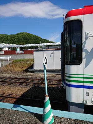 rikubetsu-201809-03.jpg