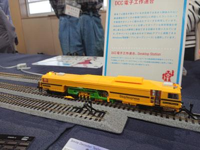tetsumoichi-2018-00.jpg