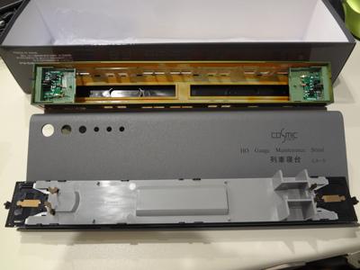 tomix-kumoni83-0-05.jpg