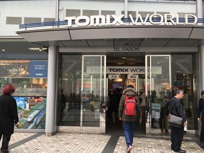 tomix-world-201812.jpg